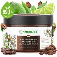 Натуральный кофейный скраб для тела SYNERGETIC тонус и упругость, кофе и зеленый лайм 300мл