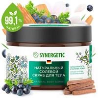 Натуральный солевой скраб для тела SYNERGETIC эластичность и сияние кожи, сандал и ягоды можжевельник, 300мл