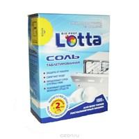 """Соль для ПММ """"LOTTA"""" таблетированная 1 кг"""