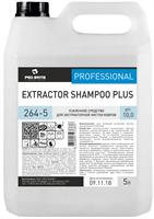 EXTRACTOR SHAMPOO PLUS, 5л, Усиленное средство для экстракторной чистки ковров