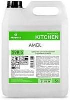AMOL 5 л, для очистки грилей и духовых шкафов