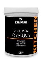 COFFERON, 0,25 л, средство для чистки кофемашин