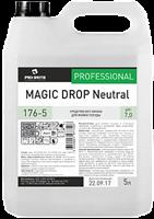 MAGIC DROP Neutral, 5 л, средство без запаха для мытья посуды
