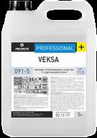 VEKSA, 5 л, средство для отбеливания с хлором