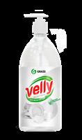 GRASS Средство для мытья посуды «Velly» neutral 1л
