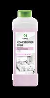 GRASS Ополаскиватель Conditioner Dish 1 л
