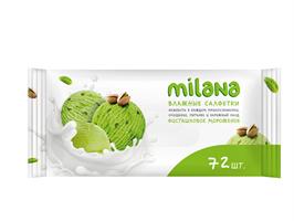 GRASS Влажные антибактериальные салфетки Milana  Фисташковое мороженое (72шт)