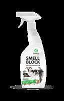 GRASS Защита от запаха Smell Block 600 мл