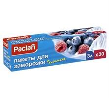 Пакеты для замораживания  3л 25 х 32см 30шт. (ПВД)