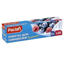 Пакеты для замораживания 6л 30 х 46см 20шт. (ПВД)