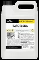 Barcelona (Барселона), 5л, Моющее средство