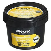 """Organic Kitchen / Обновляющий скраб для тела """"Банановый беспредел"""", 100 мл"""