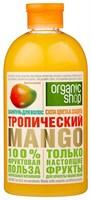Organic Shop / HOME MADE / Шампунь тропический mango, 500 мл