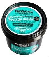 """Organic shop / Бальзам восстан. """"Коса до пояса"""" 100мл"""