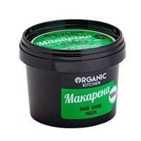 "Organic shop / Маска-блеск д/волос ""Макарена""100мл"