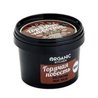 """Organic shop / Маска-объем д/волос """"Горячая новость""""100мл"""