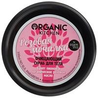 "Organic shop / Скраб очищающий д/тела ""Розовая мочалка""100мл"