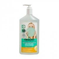 Organic People / Уборка / Эко-гель для мытья посуды Green clean lemon 500 мл