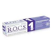 "Зубная паста ""R.O.C.S. UNO Whitening (Отбеливание)"", 74 гр"