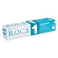 """Зубная паста """"R.O.C.S. UNO Calcium (Кальций)"""", 74 гр"""