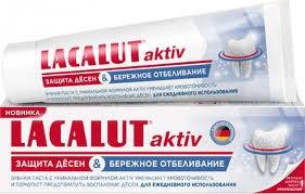 LACALUT aktiv защита десен и бережное отбеливание зубная паста,75 мл