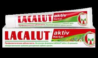 LACALUT aktiv herbal зубная паста 75 мл