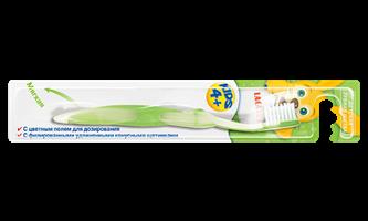 LACALUT Kids 4+ детская зубная щетка
