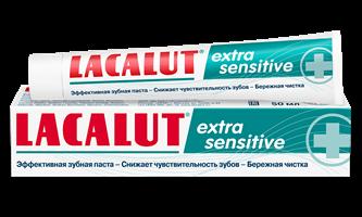 Lacalut extra sensitive зубная паста, 50 мл