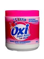 """Пятновыводитель """"LOTTA OXI"""" для ЦВЕТНОГО 750 гр. / кислородный, без хлора, ферменты, энзимы"""