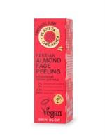 Planeta Organica / Skin Super Food / Миндальный пилинг для лица, 30 мл