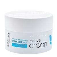 """ARAVIA Professional Активный увлажняющий крем с гиалуроновой кислотой """"Active Cream"""", 150 мл./12"""