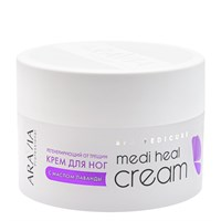 "ARAVIA Professional Регенерирующий крем от трещин с маслом лаванды ""Medi Heal Cream"", 150 мл./12"
