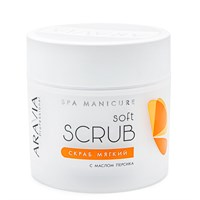 ARAVIA Professional Скраб мягкий с маслом персика, 300 мл./12