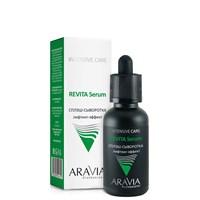 ARAVIA Professional Сплэш-сыворотка для лица лифтинг-эффект REVITA Serum, 30 мл/20