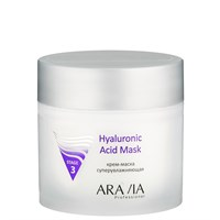 ARAVIA Professional Крем-маска суперувлажняющая Hyaluronic Acid Mask, 300 мл./8