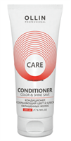 OLLIN CARE Кондиционер, сохраняющий цвет и блеск окрашенных волос 200мл/ Color&Shine Save Conditione