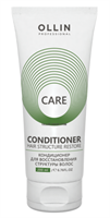 OLLIN CARE Кондиционер для восстановления структуры волос 200мл/ Restore Conditioner
