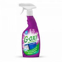Спрей пятновыводитель для ковров и ковровых покрытий с атибактериальным эффектом G-oxi с ароматом весенних цветов