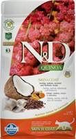 Корм ND Cat GF Quinoa Skin&Coat Herring, 1,5 kg/для взрослых кошек с сельдью, уход за кожей и шерстью, 1,5 кг
