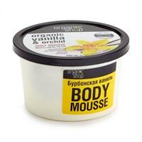 Organic Shop / Мусс для тела / Бурбонская ваниль, 250 мл