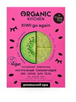 "Organic Kitchen / Домашний SPA / Скраб для тела ""БИО. Натуральный тонизирующий Сахарный мармелад. Kiwi go again"", 110г"