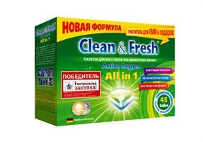 """Таблетки для ПММ """"Clean&Fresh"""" Allin1 (midi), 45 штук"""