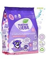 MEINE LIEBE Стиральный порошок для детского белья, концентрат 1 кг