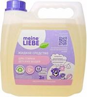 MEINE LIEBE Жидкое средство для стирки детского белья концентрат, 3 л канистра