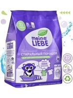 MEINE LIEBE Универсальный стиральный порошок концентрат 1 кг
