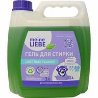 MEINE LIEBE Гель для стирки цветных тканей, концентрат, 3 л канистра.